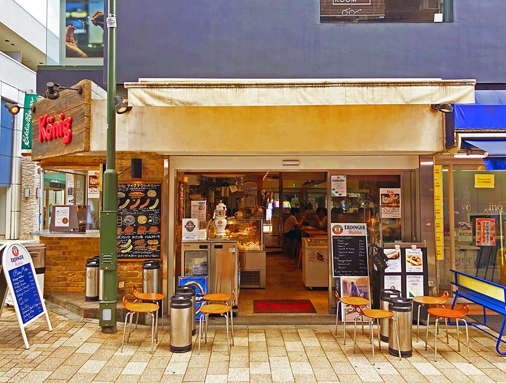 手作りハム・ソーセージの店『ケーニッヒ』店舗外観
