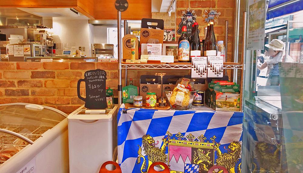 手作りハム・ソーセージの店『ケーニッヒ』ビールやピクルスも販売している