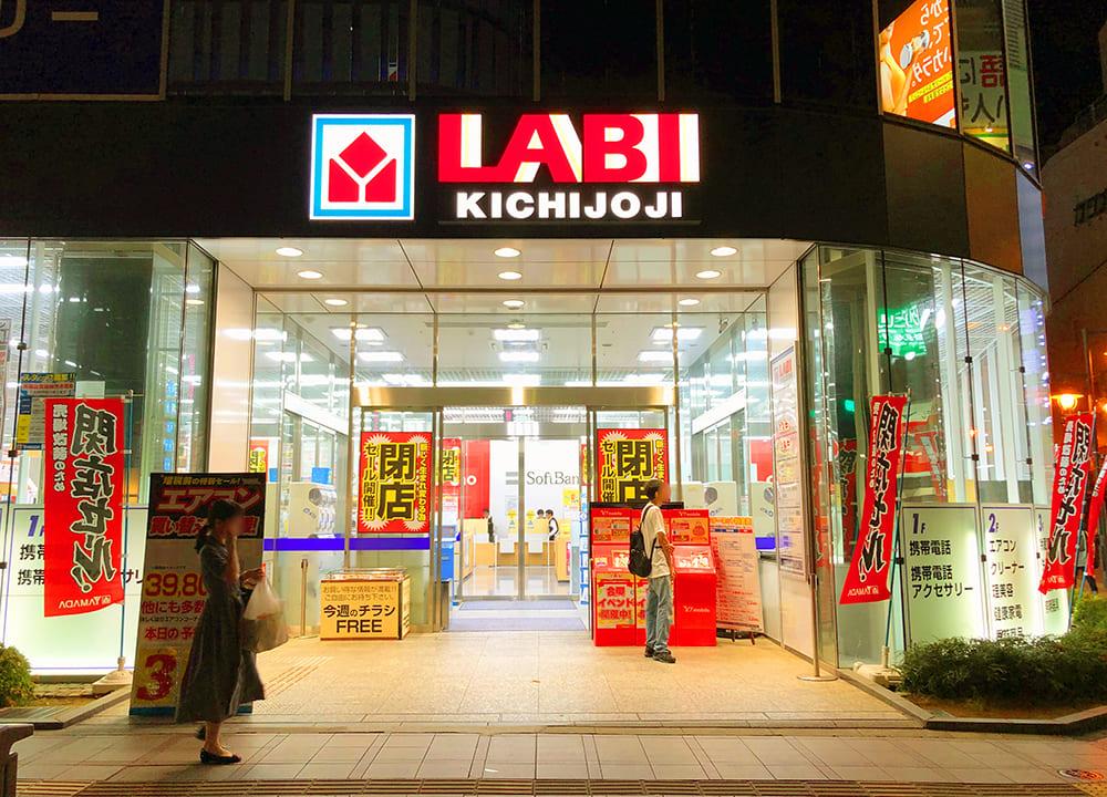 ヤマダ電機がリニューアルオープンのため閉店セール開催中です!店舗正面