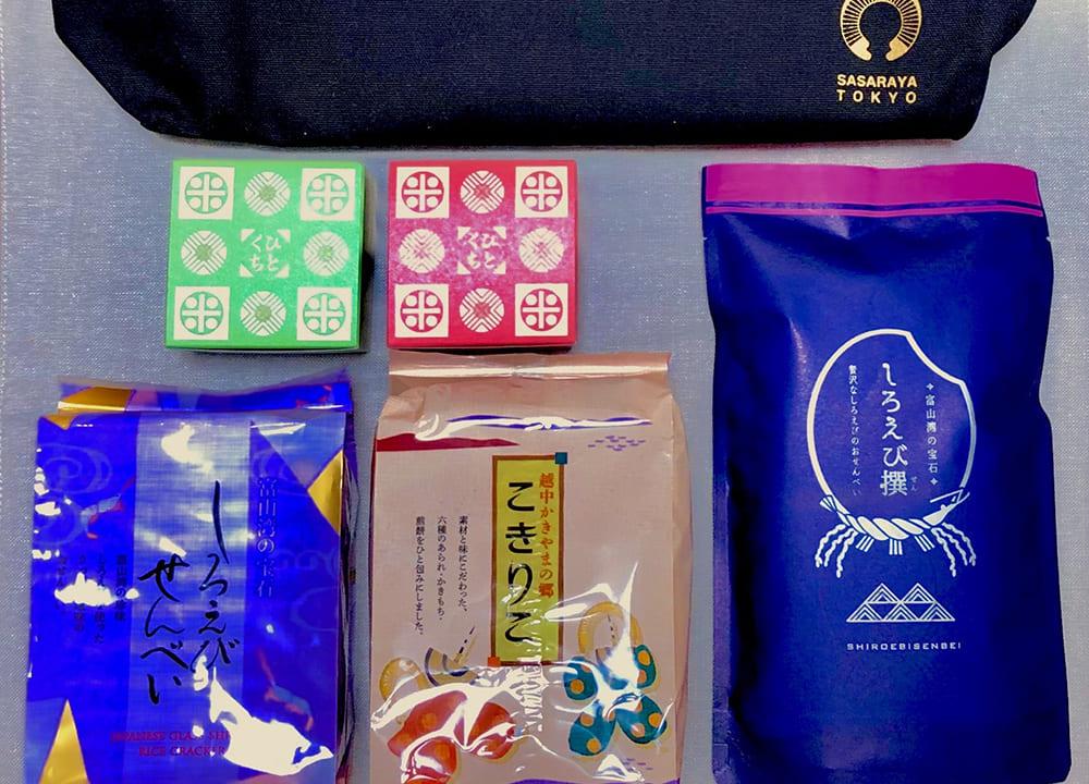 日の出屋が展開する米菓屋さん『ささら屋』吉祥寺に登場!開店記念袋中身