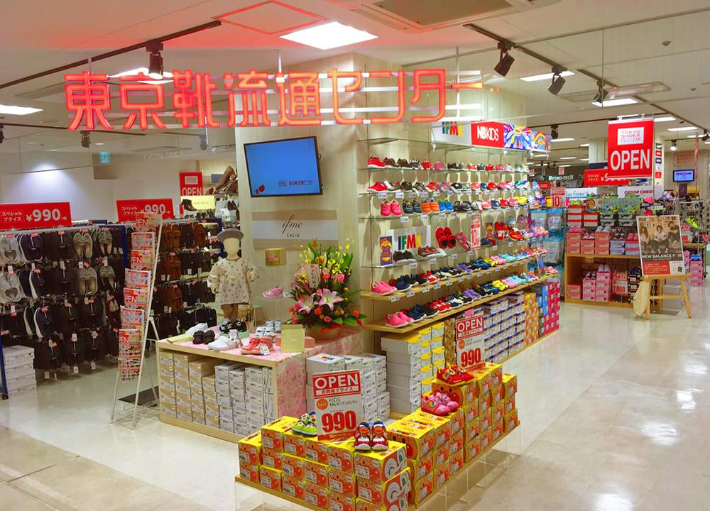 10月4日改装中だった西友吉祥寺3階に『東京靴流通センター』がオープン!店舗正面