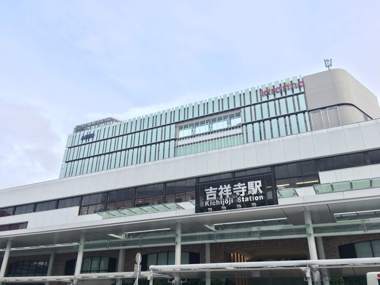 吉祥寺駅人身事故