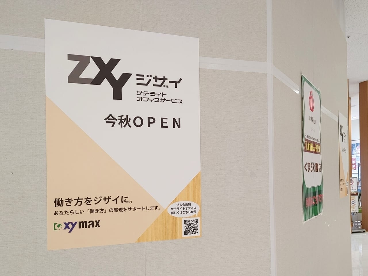 ZXY-POP